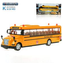 7 inchs Model toys bus model alloy voice acousto-optic warning lamp back to  isimulation bus children boy toys for birthday gift(China (Mainland))