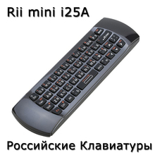 Original Rii i25A K25A RU 2.4G fly air mouse wireless Russian keyboard IR learning audio Jack Microphone for Smart TV Mini PC(China (Mainland))