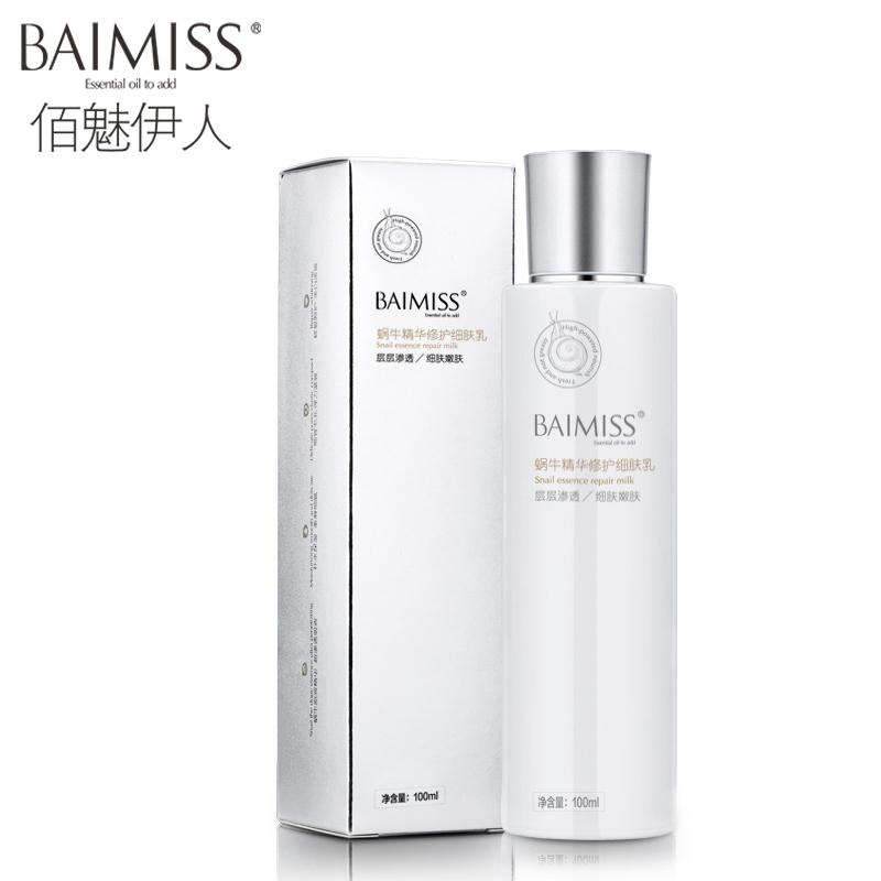 BAIMISS Snail Serum Repair Lotion Face Cream Snail Cream ...