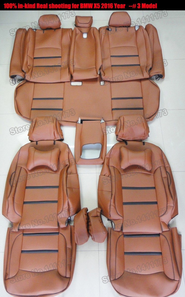 013 car seat covers (7)