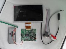 """Free shipping At070tn92 At070tn90 7"""" car monitor kit 7 vga kit belt reversing(China (Mainland))"""