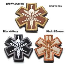 3D Spartan Medic Tactical Embroidered Velcro Patch Military EMT Morale Badge