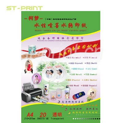 A4 size, no shipping charge,inkjet transparent water transfer paper,clear water transfer paper,decal paper