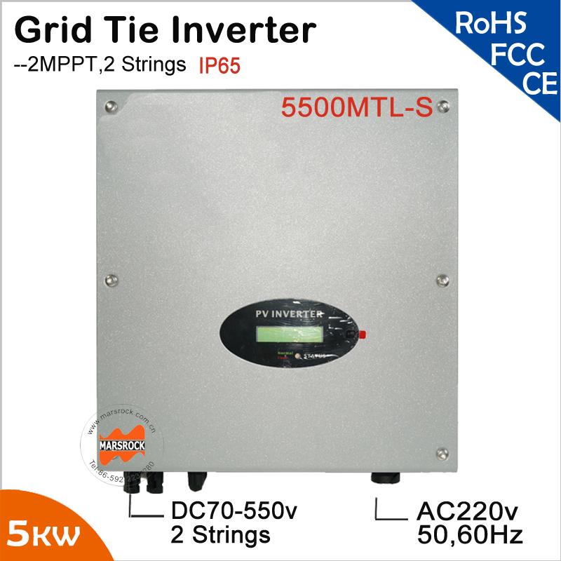 5000W/5KW solar inverter, DC AC,on grid , with 2 MPPT, transformerless, waterproof IP65(China (Mainland))