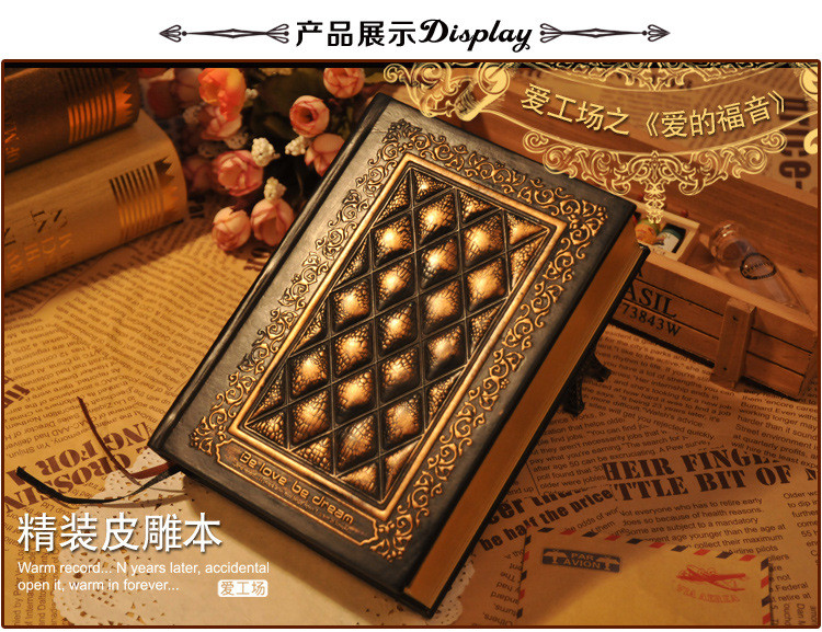 vintage Thick notebook Bible Diary Book Leather Agenda Stationery Office Material School Supplies(China (Mainland))