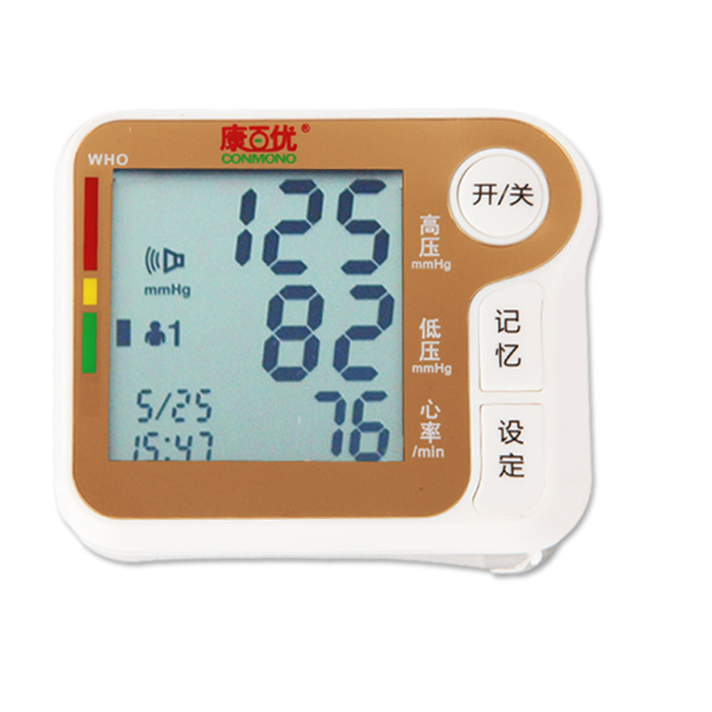 2015 New Health Care Germany Chip Automatic Wrist Heart Beat Meter Digital Blood Pressure Monitor Tonometer Meter for Measuring(China (Mainland))