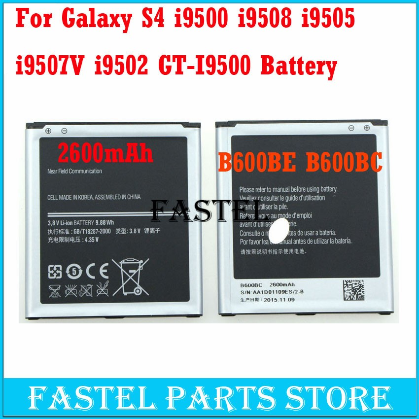 New B600BE B600BC Mobile Phone Battery For Samsung Galaxy S4 i9500 i9508 i9505 i9507V i9502 GT-I9500 Cell phone Batteries No NFC