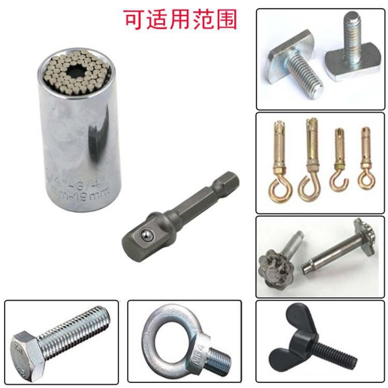 2 PCS Set Gator Grip Ratchet Universal Socket Wrench 7-19mm Power Drill Adapter