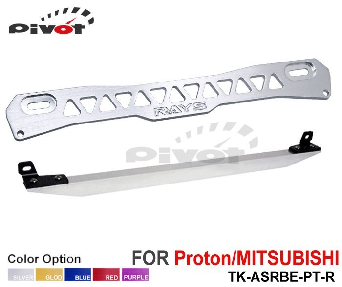 Pivot -- Subframe Brace Tie Bar For 1997-2001 Mitsubishi Mirage silver TK-ASRBE-PT-R(China (Mainland))