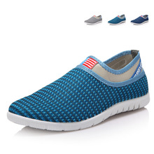 2016 Yeezy Led Shoes Zapatillas Deportivas Mujer Fashion Quality Men Breathable Shoes Man Flat Eu Arrival Outdoor Style Casual(China (Mainland))