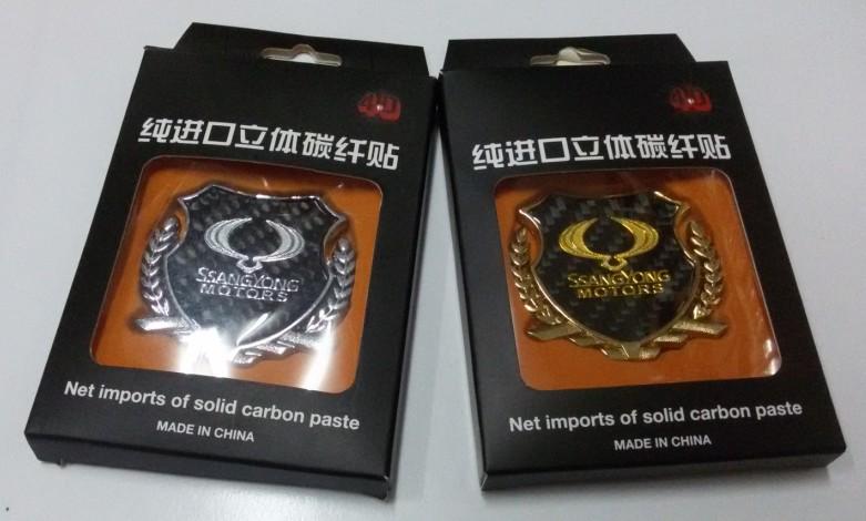 hot 2015 ssangyong Actyon Kyron KORANDO Rexton New Actyon/Korando car stickers metal car stickers emblem ssangyong LOGO(China (Mainland))
