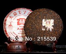 GRANDNESS 2010 yr Menghai Tea Factory TAETEA Dayi 7572 2010 Ripe Pu Er Puer Pu