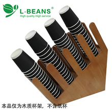 L-BEANS Starbucks  85  takeaway coffee cup holder tea tray of disposable cups cupholders storage shelf