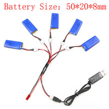 5 pieces 3.7V 500mAh 25C Battery + USB Charger Battery for Hubsan H107 H107L H107D / JXD 385 / UDI U816 / U816A /CG022