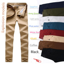 Free shipping ! HOT ! 2015 spring new men's casual pants cotton trousers straight male
