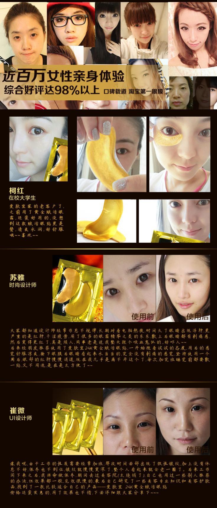 5 pares de cristal colágeno máscara de ouro eye pó Natural, elimina olheiras e linhas finas Anti-Envelhecimento Face care cuidados com A Pele