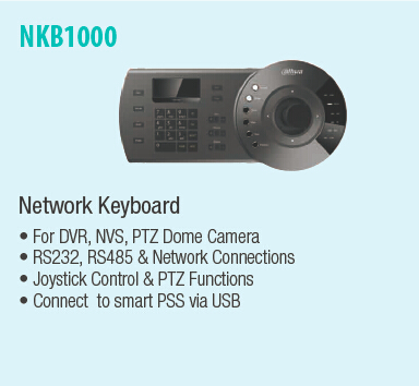 DAHUA Network Keyboard Controller PTZ Control Keyboard without DAHUA Logo NKB1000(China (Mainland))