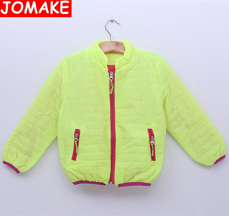 Куртка для мальчиков JOMAKE