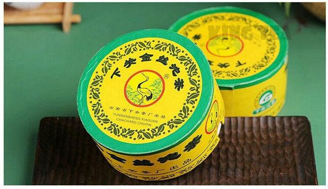 2005YR XiaGuan JinSi Golden Tuo Bowl 100g*4=400g China YunNan MengHai Chinese Puer Puerh Raw Tea Sheng Cha !(China (Mainland))