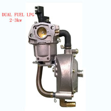 LPG CARBURETOR DUAL FUEL CONVERSION KIT  FOR 168F170F  2KW 3KW GENERATOR FREE POSTAGE PETROL & LIQUEFIELD,Dual Fuel Carburetor(China (Mainland))