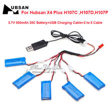 Free Shipping! 5×3.7V 500mAh Battery For Hubsan X4 Quadocpter Helicopter H107 H107C H107D H107P