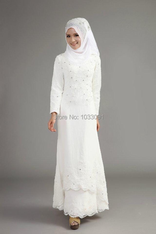 Женское мусульманское платье название