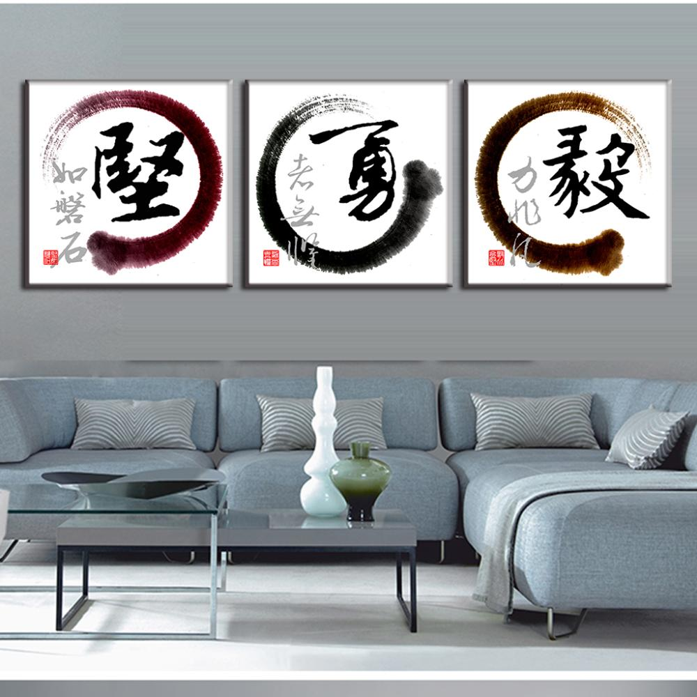 3 Pcs Set Tradictional Chinese Calligraphy Painting Modern