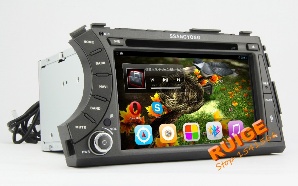 Two DIN 7 inch car dvd player for SSANGYONG Kyron/Actyon/new Korando 2005 with 3 g usb host GPS radio RDS tv BT Ipod free maps()