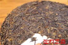 2001 Year Old Puerh Tea 357g Puer Ripe Pu er pu erh pu er Tea the