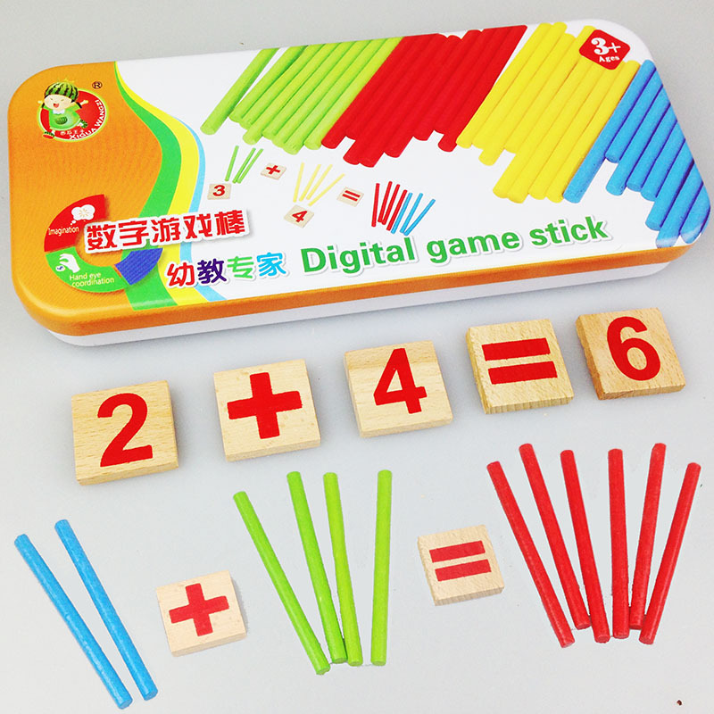 Educational Games Toys R Us : 【ᗑ】free shipping kids mathematical games ③ development