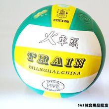 popular pu volleyball
