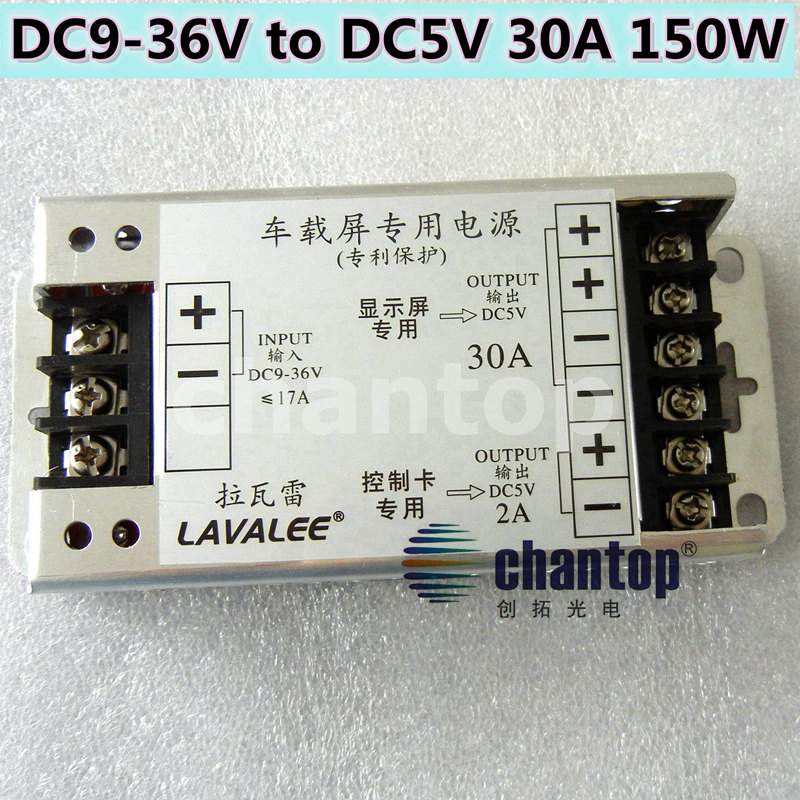 On-board screen dedicated power supply bus LED display  DC 9~36V to DC 5v 30A/2A 150W Automotive special switching power supply <br><br>Aliexpress