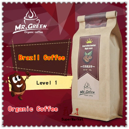 Only Today 9 89 Top Quality Brazil Bourbon Coffee Beans Fresh Coffee Bean Organic Green Coffee