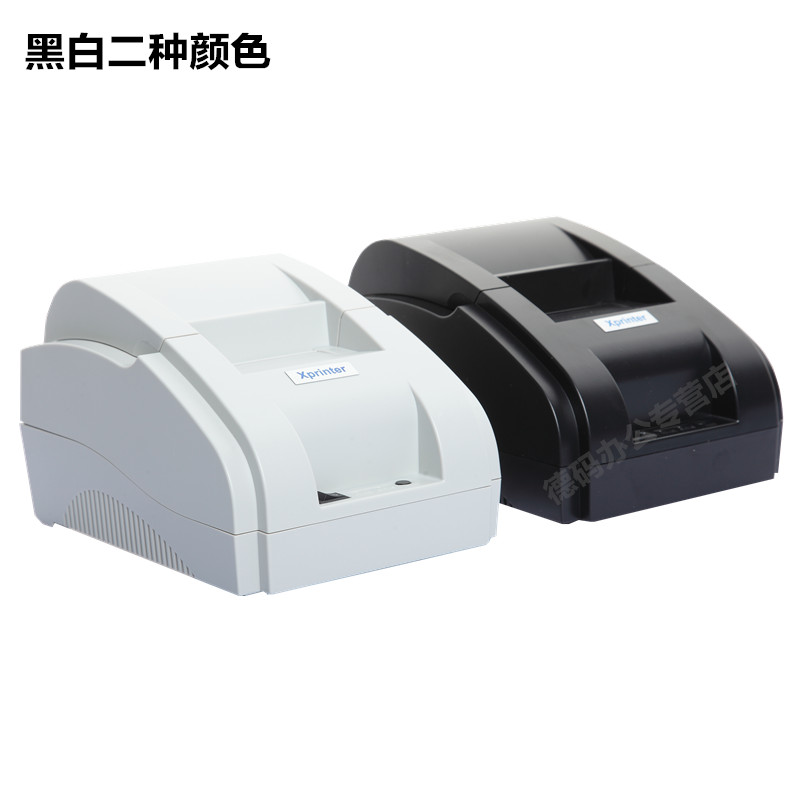 Free shipping Usb port 90mm/s original 58mm thermal receipt printer Low noise Thermal POS printer wholesale(China (Mainland))