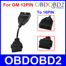 Newest OBD/OBD2 Connector For GM 12 Pin Adapter to 16Pin Diagnostic Cable For GM 12Pin For GM Vehicles(China (Mainland))