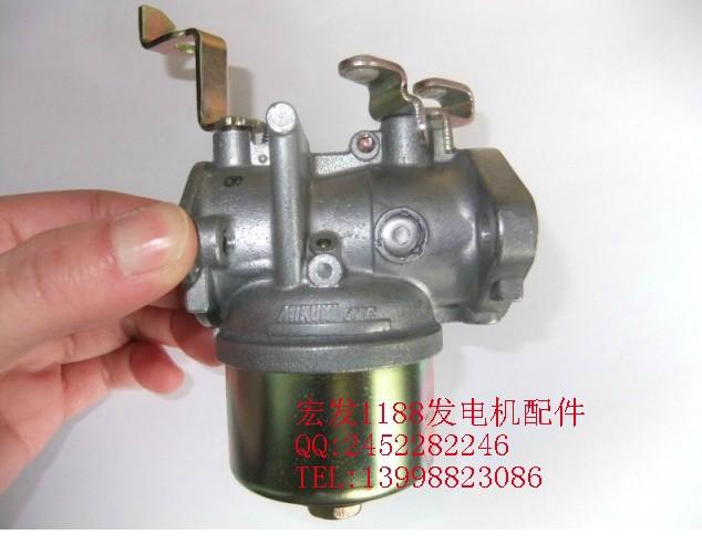 V ritable carburateur mikuni pour rgx5500 g n rateur frais - Frais de port gratuit parfum moins cher ...