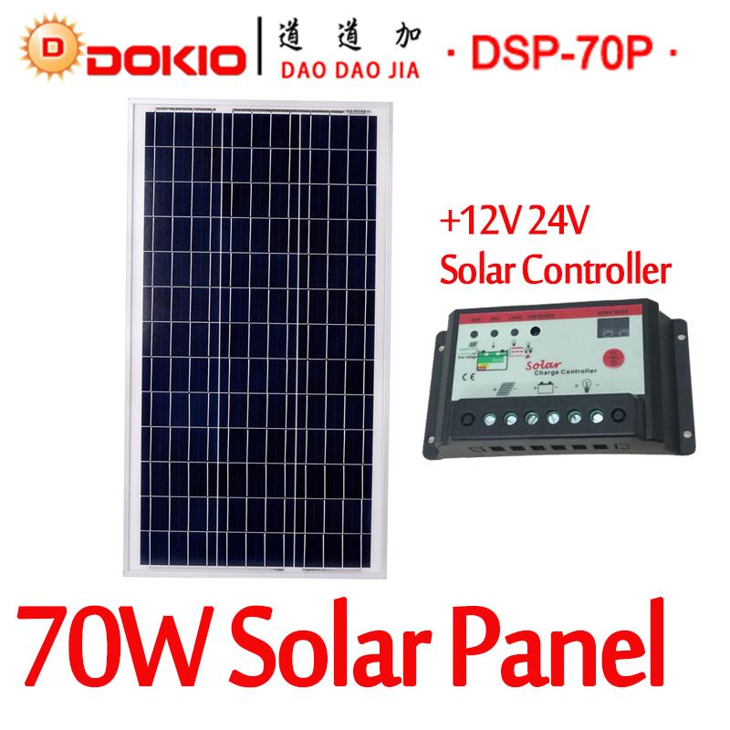 12 volts solaire promotion achetez des 12 volts solaire promotionnels sur. Black Bedroom Furniture Sets. Home Design Ideas