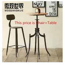 loft do the old antique style wrought iron tables and chairs coffee chair lift chair casual coffee tables Coffee tables(China (Mainland))