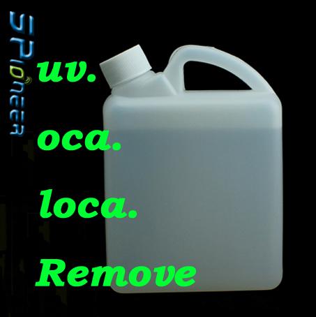 HK Free! 500ml Professional Dispergator , OCA LOCA Liquid optical clear adhesive Clean ,UV glue Remover refurbishment(China (Mainland))