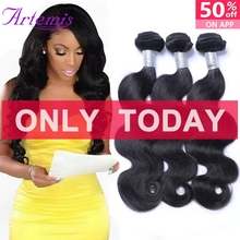 8A Brizilian Virgin Hair Body Wave 3 Bundles Beauty Forever Hair brazilian hair weave bundles Brazilian Body Wave human hair