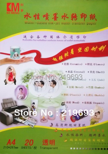 10 pieces/lot A4 size Transparent Color Inkjet Decal Water Transfer Paper(China (Mainland))