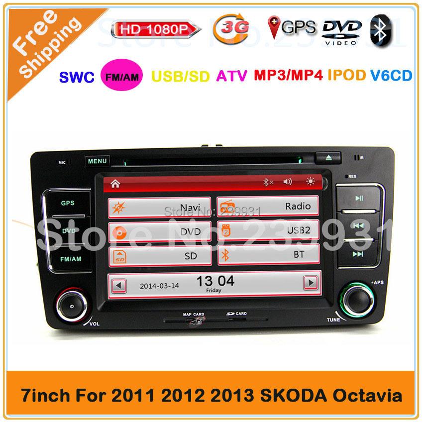 2 din car dvd gps navigation player for SKODA Octavia 2011 2012 2013 with Radio GPS Bluetooth ATV free map Free shipping Russian(China (Mainland))