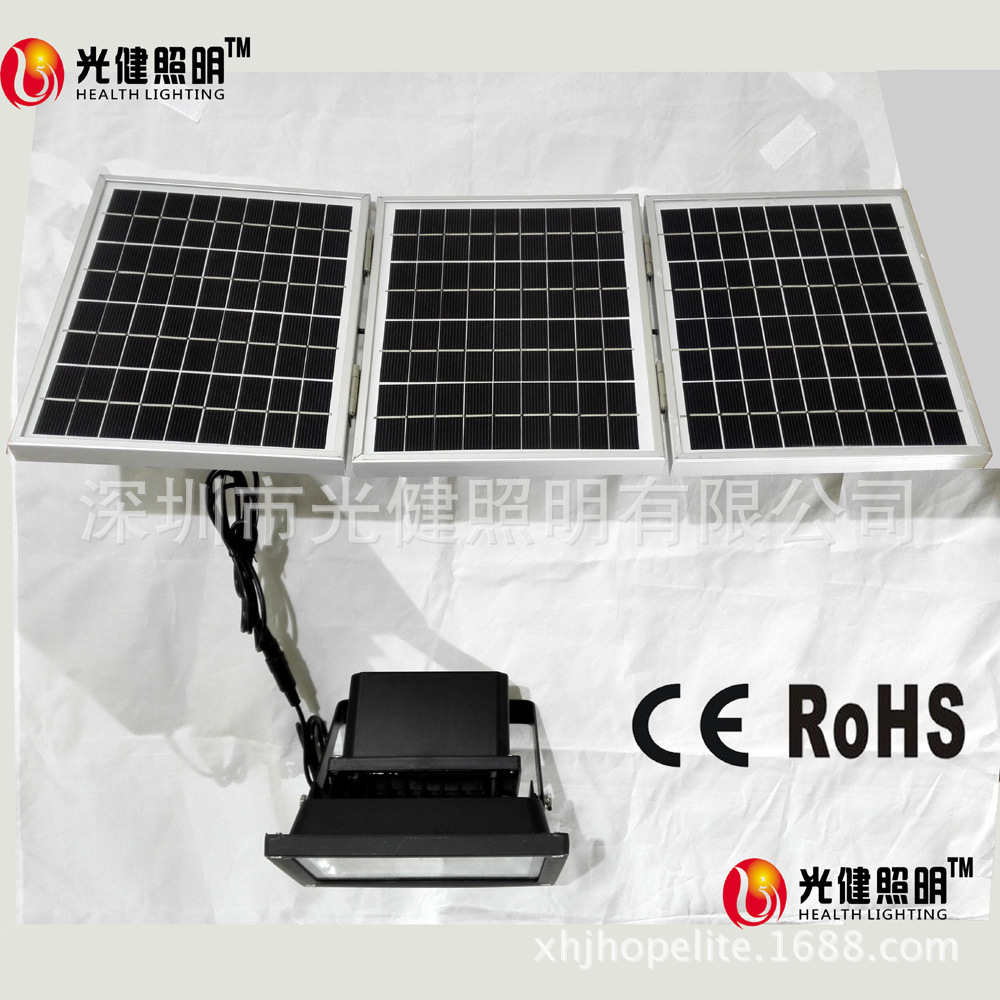2015 New Solar Lamp With 10w Solar Panel Charger Portable