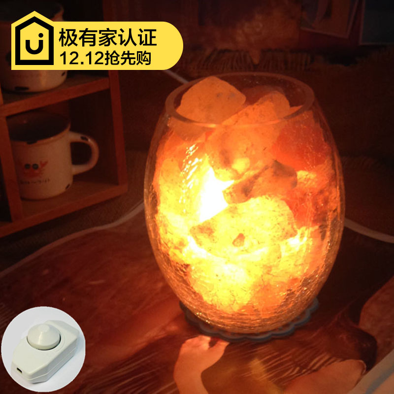 HOT Desk lamp of bedroom the head of a bed the creative study adornment small night light ellipse Himalayan crystal salt lamp(China (Mainland))