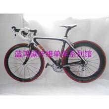 wholesale Ultra-light advanced carbon fiber bicycle road car top automobile race track bike(China (Mainland))