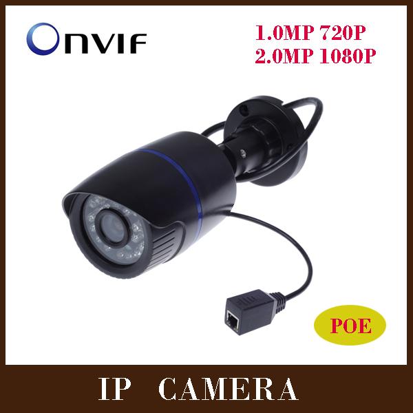 New POE IP camera 1280*720P 1.0MP/1920*1080P 2.0MP ONVIF 2.0 Waterproof CCTV  IR-CUT 24IR  Night Vision P2P Security Camera