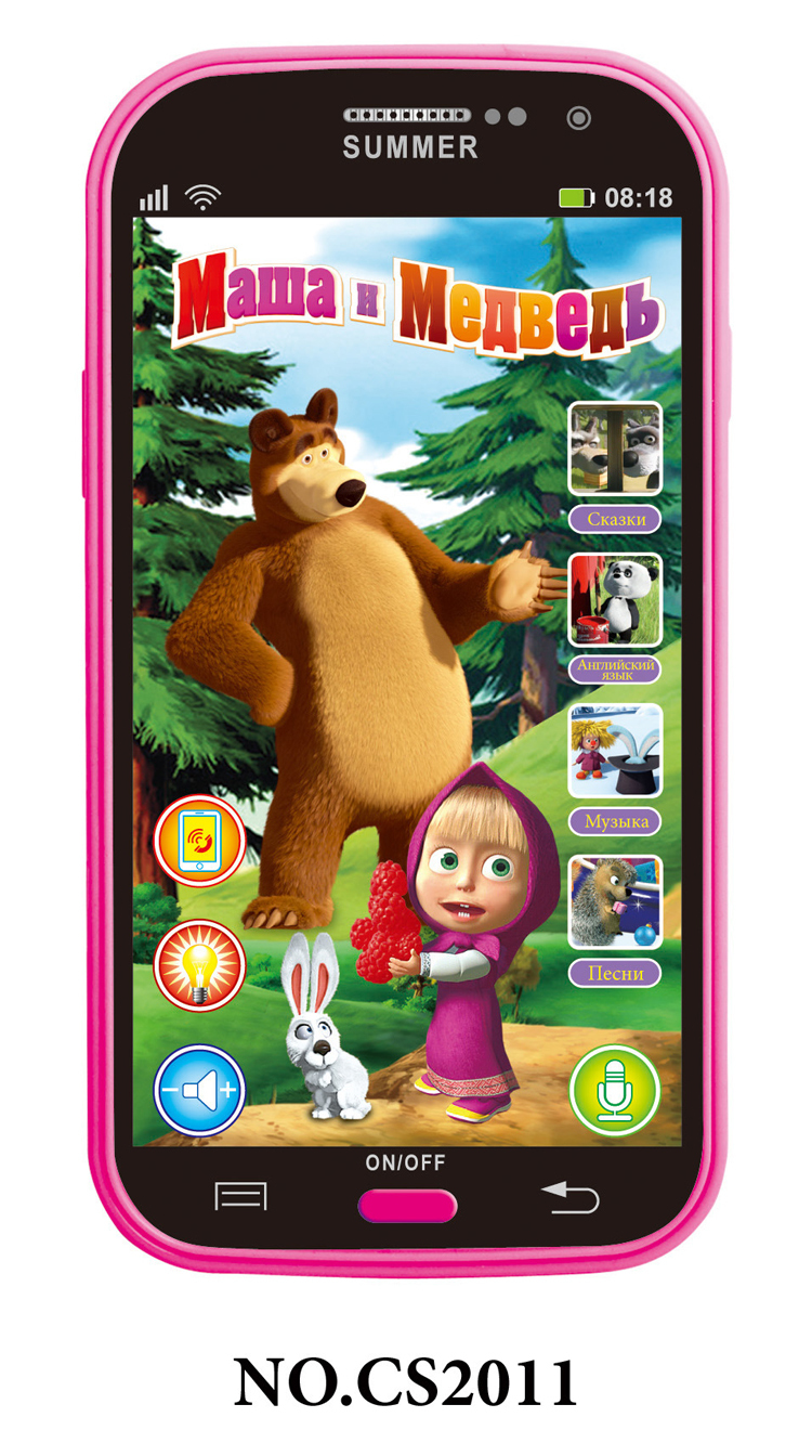 Russian Language Masha and Bear Toy Phone Kids Baby Learning Study Education Electronic Toys Kids Phone(China (Mainland))