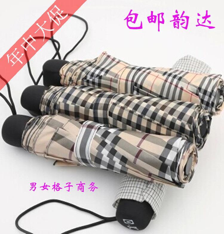 ok creative fashion men's three classic British plaid umbrella folding umbrella Ms. boutique business barometer trend(China (Mainland))