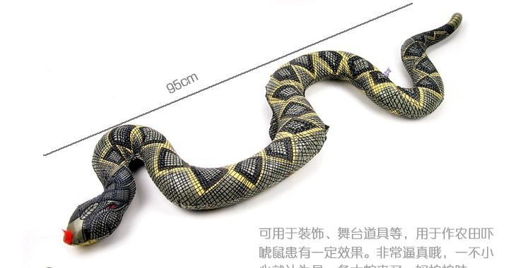free shipping Inflatable toy snake SPEAR(China (Mainland))