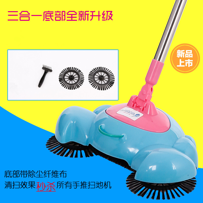 Sweeper household no electricity push broom and dustpan combination(China (Mainland))
